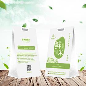 土地直供当季稻花香现碾鲜米胚芽米5kg
