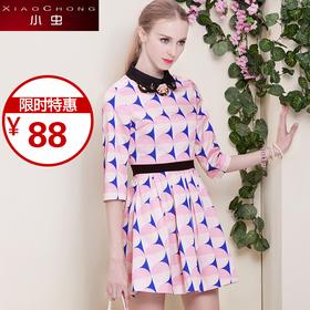 【精选特惠】【骆驼子品牌--小虫】欧美时尚修身显瘦套装裙收腰中袖百搭连衣裙女X5ZT0062A