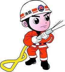 DZ-336.消防安全培训课件(PPT版电子文档194页)