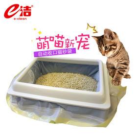 e洁加厚型自动收口猫砂袋