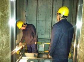 DZ-326.物业设备管理培训-电梯、照明、安全用电及防雷(PPT版电子文档75页)