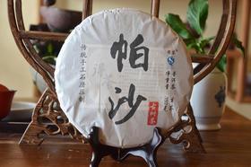 2016年帕沙古树生茶357克饼茶