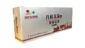 八桂茉莉红茶(花茶)150g