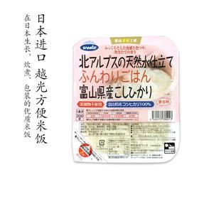 日本原装进口优质米饭 [越光 方便米饭 200g]*3包