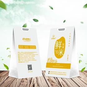 黑土地直供当季稻花香现碾鲜米胚芽米2.5kg