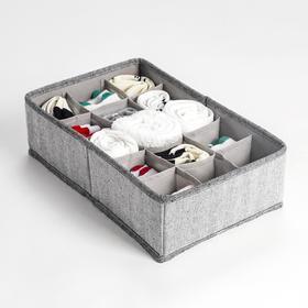 Domain系列折叠式15格储物盒