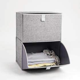 Domain系列折叠式两层储物柜