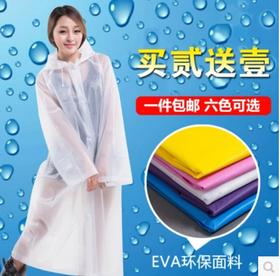 非一次性雨衣成人便携加厚旅游旅行雨衣套男女通用