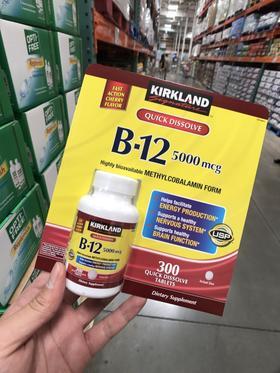美国直邮 Kirkland 柯克兰维生素B12 VB12片剂 300粒
