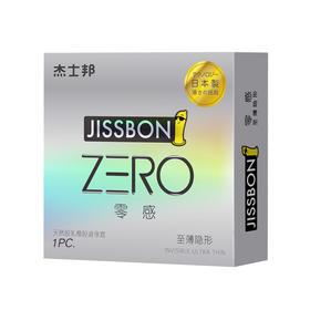 日本进口杰士邦ZERO零感至薄隐形003避孕套男女用套成人用品安全套lulubei
