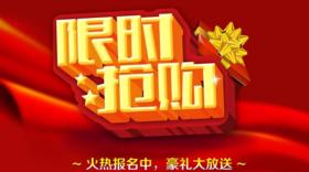 限时抢购丨福州最高逼格温泉原价556元,一大一小现价仅需139元/套