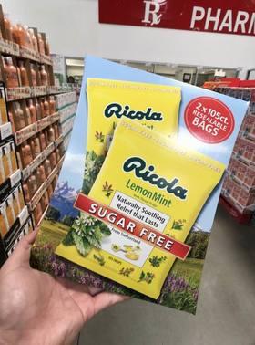 美国直邮  Ricola 利口乐润喉糖 无糖型 柠檬薄荷味 105粒