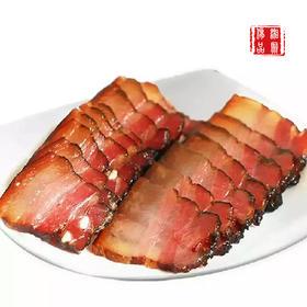 【湘西特色】湘西五花腊肉/后腿腊肉 农家土猪自制烟熏腊肉 300克包邮