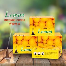 柠檬印度香{锥形}