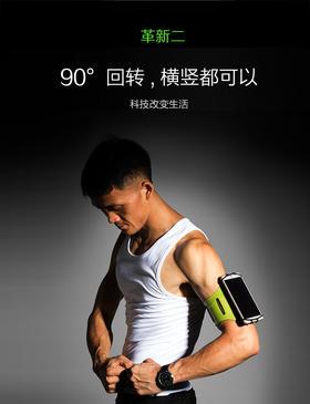 VUP臂膀手机包男士女款苹果6s/7p手臂包跑步户外运动臂包