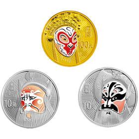 2012中国京剧脸谱第三组金银币套