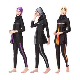 拼接三件套:泳衣+泳裤+泳帽  | 穆斯林女士游泳衣 | HW10C