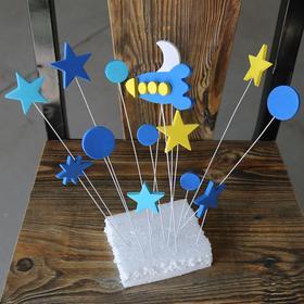 【蛋糕烘焙插卡】 生日蛋糕装饰 插牌 12片多款可选