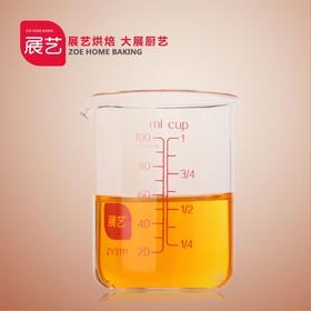 【展艺高硼硅量杯100ml】耐高温玻璃量杯 带刻度