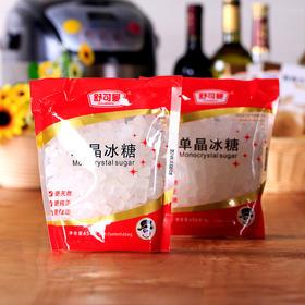 【舒可曼单晶冰糖454g】白冰糖块 煲汤炖粥辅料