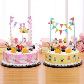 蛋糕插旗装饰 无纺布DIY 生日派对装扮拉旗 多款可选