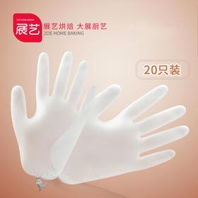 【展艺pvc一次性手套】薄膜手套20只装 裱花防油厨房专用