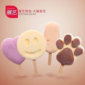 【展艺卡通硅胶雪糕模】冰激凌模具 自制冰块冰格模具