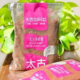 【太古赤砂糖 1kg】红糖