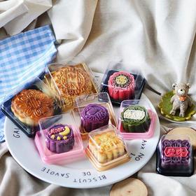 【多种可选塑料底透明盖月饼盒】月饼吸塑盒 天地盖 约50套
