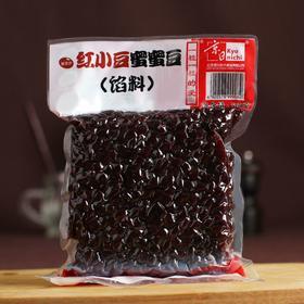 【京日红小豆蜜蜜豆500g】糖纳豆 馅料