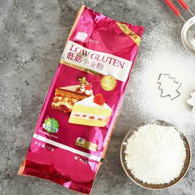【美玫牌低筋小麦粉1kg】蛋糕粉