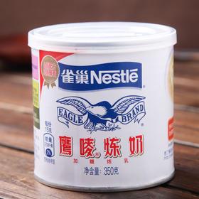 【雀巢鹰唛炼奶350g】加糖炼乳