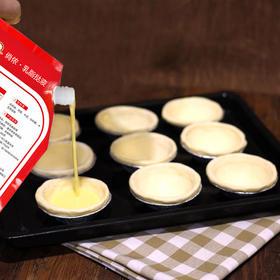 【俏侬乳脂蛋挞液500g 】葡式蛋挞液