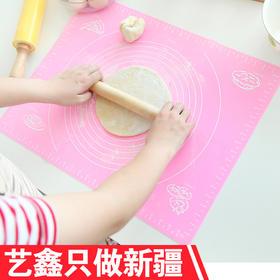 【大号带刻度揉面硅胶垫】防滑案板垫 粉色 蓝色可选