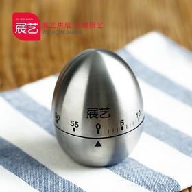 【展艺厨房定时器】不锈钢蛋形
