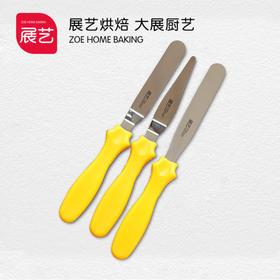 【展艺不锈钢刮平刀组三件套】 刮刀 抹刀ZY3200
