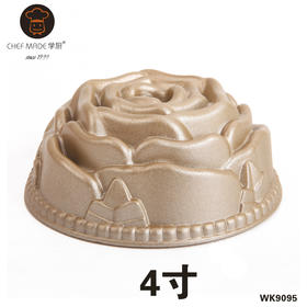 【chefmade学厨金色玫瑰花型不粘中空蛋糕模具】铸铝材质