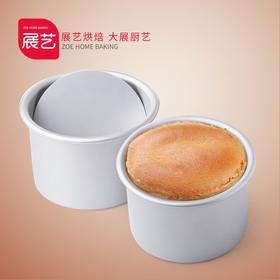 【展艺4寸阳极活底蛋糕模】中高圆形 ZY5043