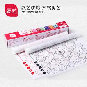 【展艺耐高温马卡龙垫】曲奇垫多功能硅胶垫 ZY3612