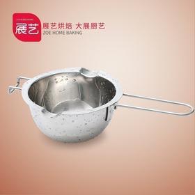 【展艺巧克力融化碗】黄油加热融化碗 烘焙加热锅