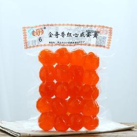 【金奇香红心咸蛋黄 20粒】生咸蛋黄 月饼馅料棕子馅料 蛋黄酥原料