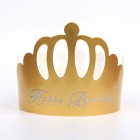【生日皇冠帽】高档压纹皇冠生日纸帽 红色 金色