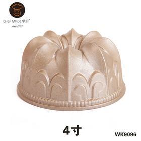 【chefmade学厨金色迷你百合不粘中空蛋糕模具】铸铝材质