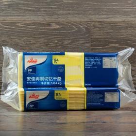 【安佳再制切达干酪片84片1040g】新西兰原装进口