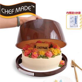 【学厨日式圆形塑料蛋糕盒】生日蛋糕盒 8寸以下 重复使用