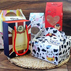 牛轧糖包装盒艺鑫烘焙 蛋糕盒糖纸糖盒点心盒包装纸圣诞苹果盒