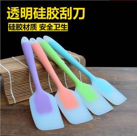 【一体式食品硅胶刮刀】