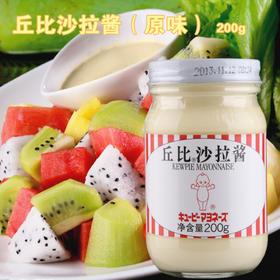 【丘比沙拉酱原味200g】营养全蛋型