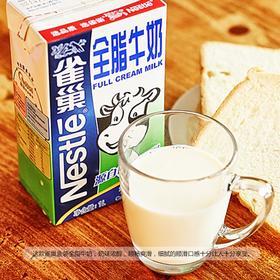【雀巢全脂牛奶1L】