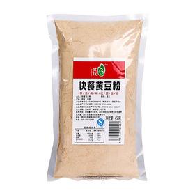 【文兵熟黄豆粉450g】快餐黄豆粉 豆乳盒子原料